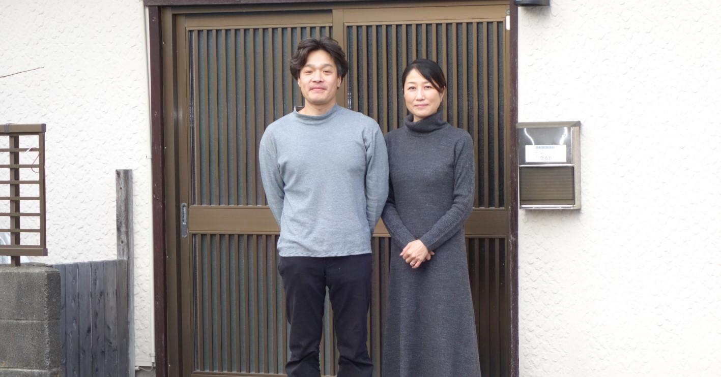 蛭田ご夫妻