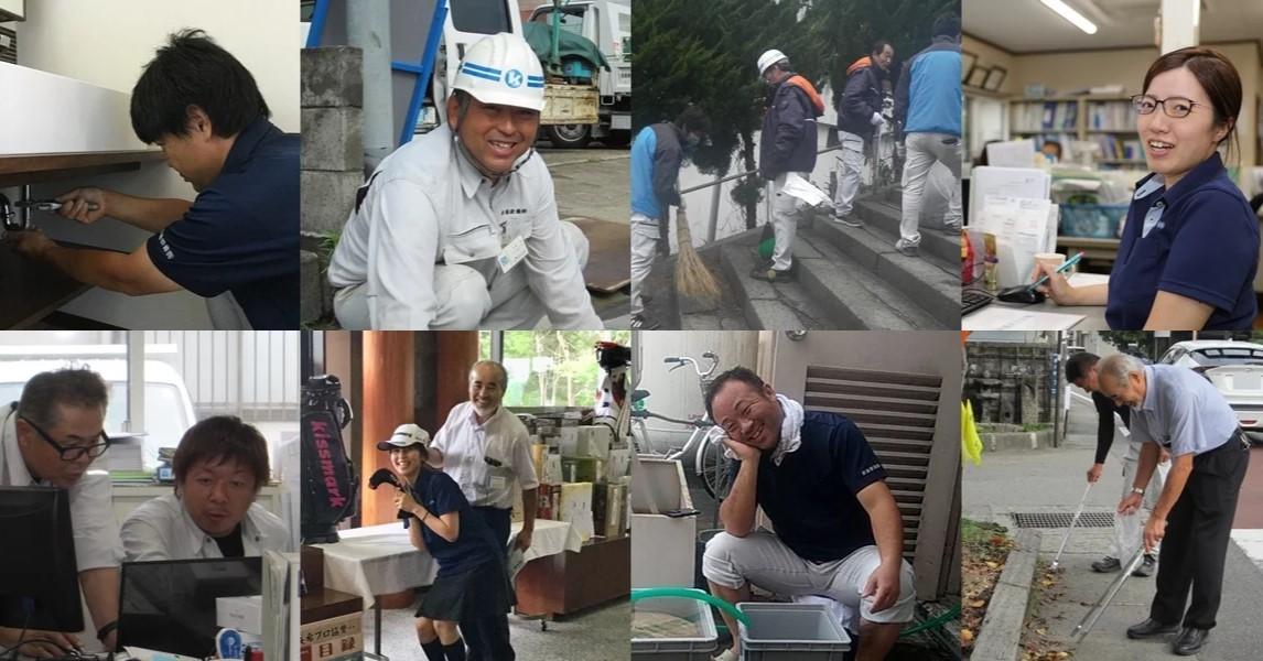 配管工(一般住宅の上下水道工事・リフォーム工事全般)/設立40年の安定企業◎