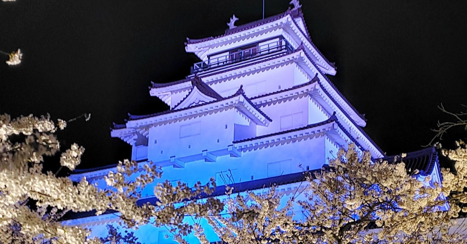 桜とライトアップされた鶴ヶ城