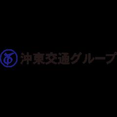 株式会社沖東交通