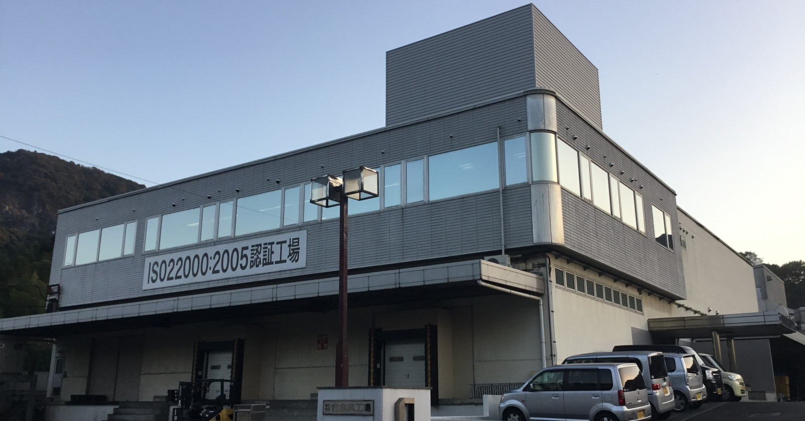 呉工場の外観