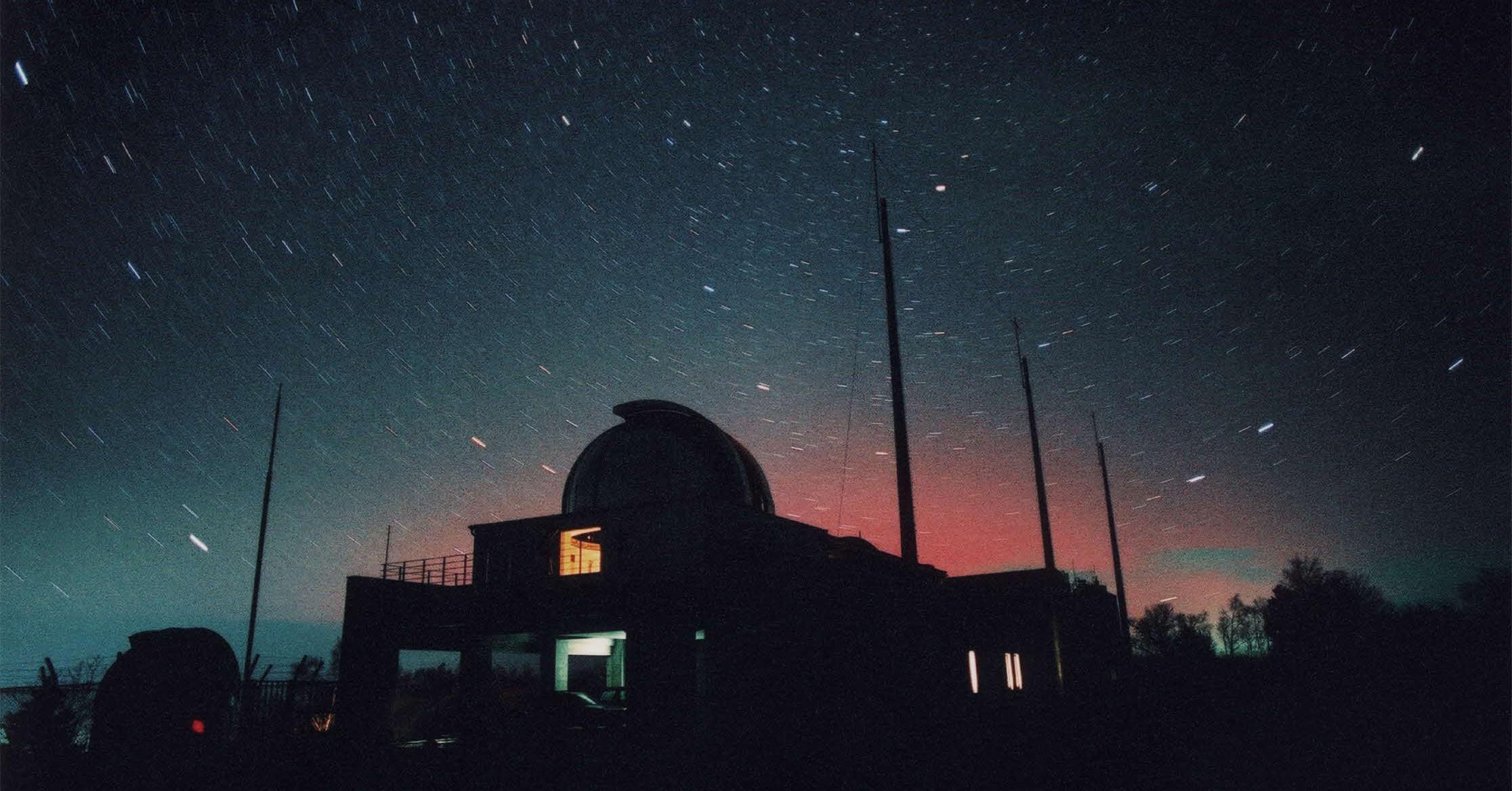 銀河の森天文台