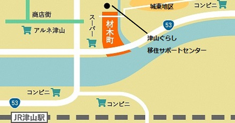 津山市の中心地に位置しています。
