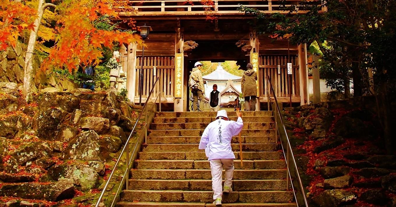 四国霊場第88番札所・大窪寺 紅葉の頃