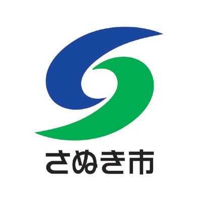 香川県さぬき市