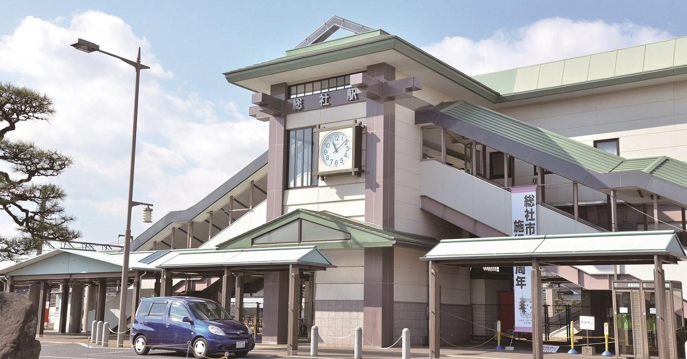 3路線7駅の公共交通「総社駅」