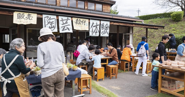 収穫祭では体験を通して北本の生活に触れることができます。