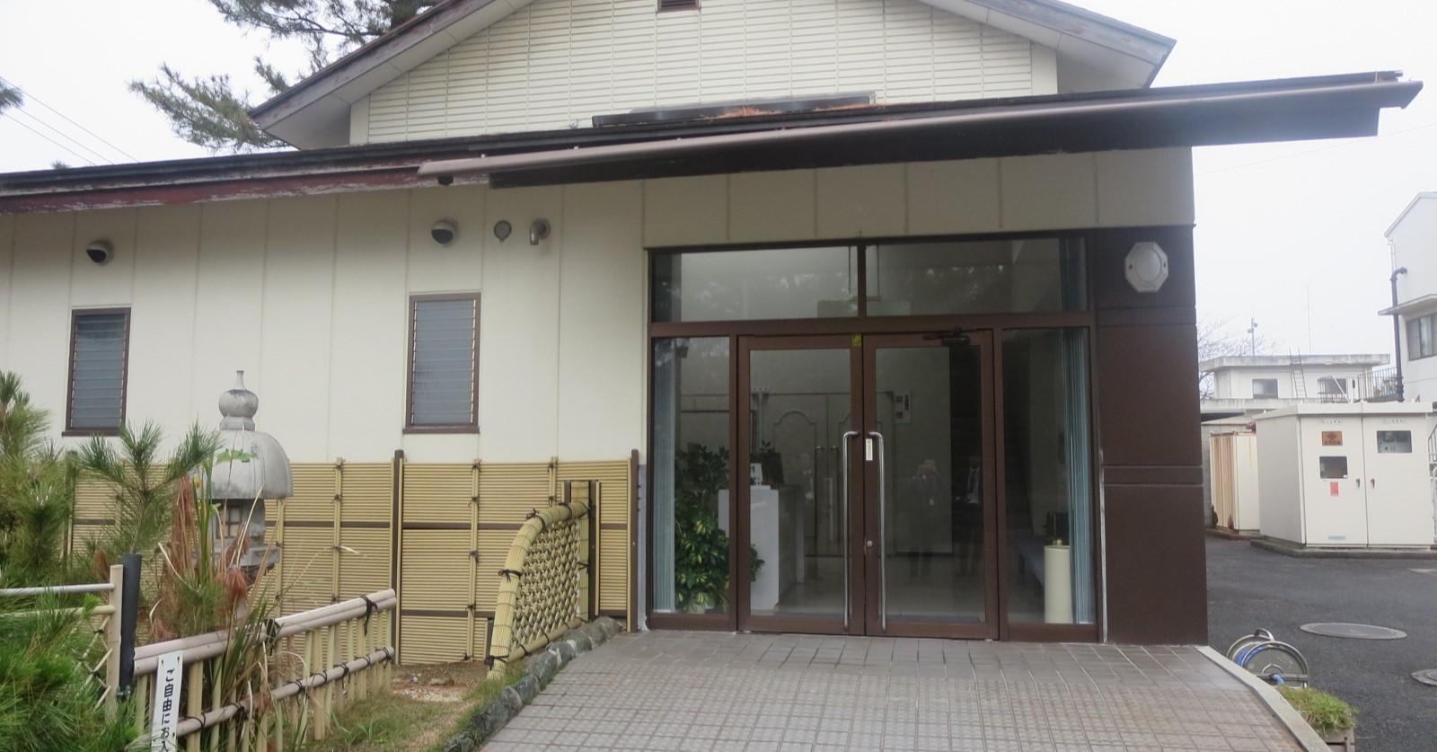 豊浜コミュニティセンター 海の家【別館】