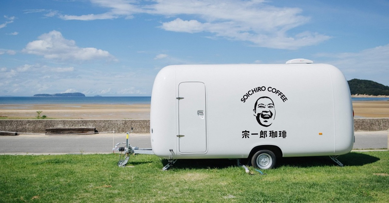 宗一郎珈琲と父母が浜