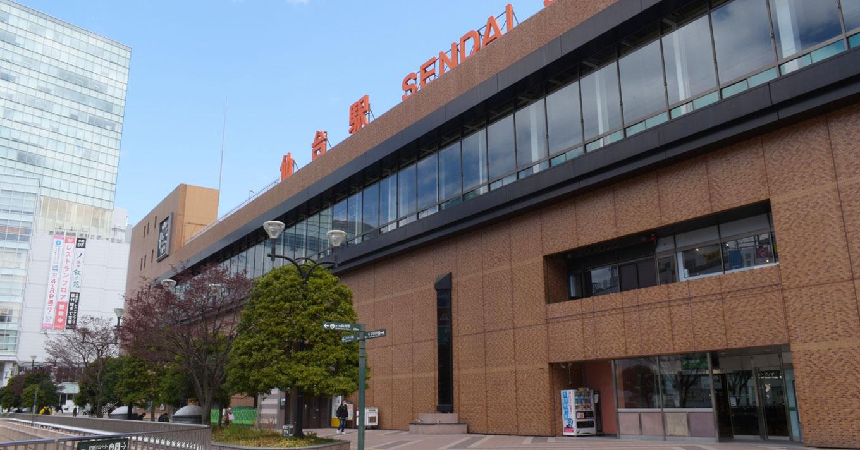 杜の都 仙台駅