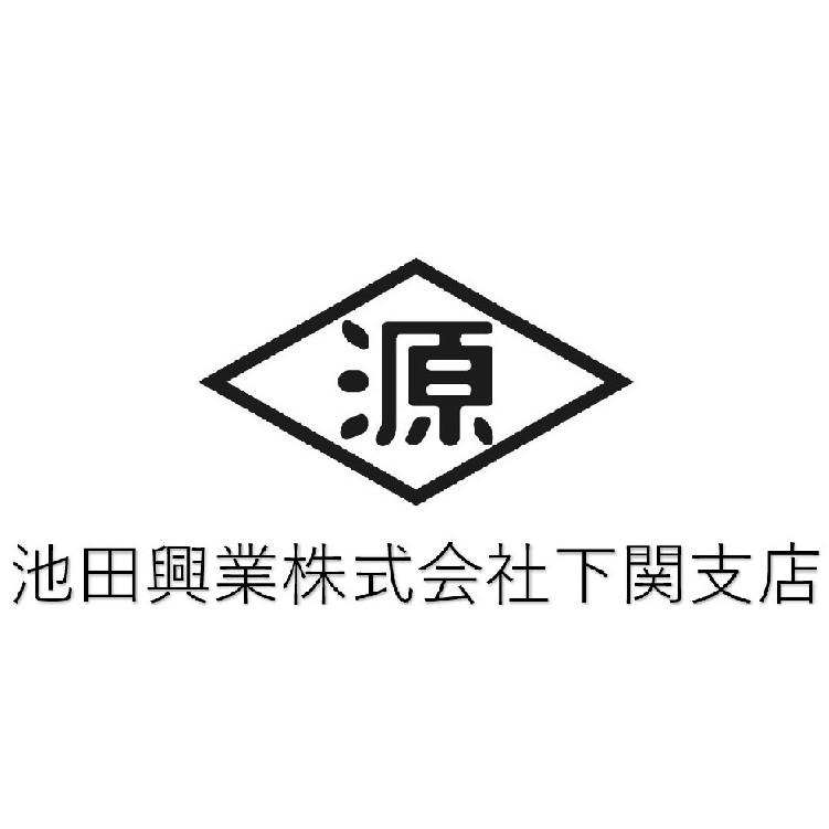 池田興業株式会社