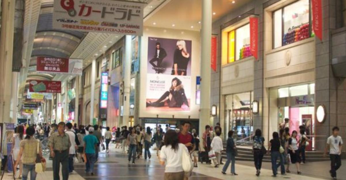 熊本県内最大のショッピングアーケードです。
