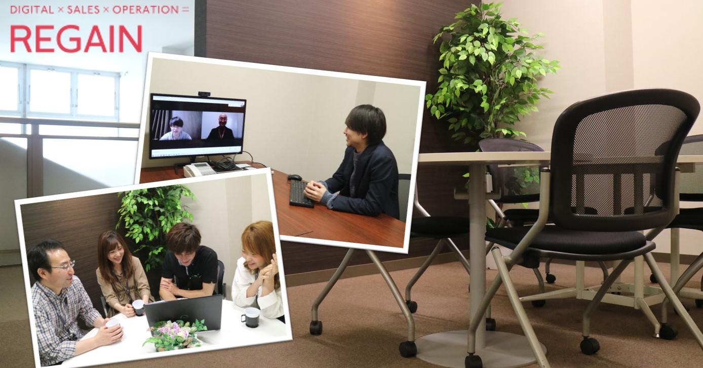 八戸市で首都圏並みの仕事&収入が可能!コンタクトセンターのマネージャー募集
